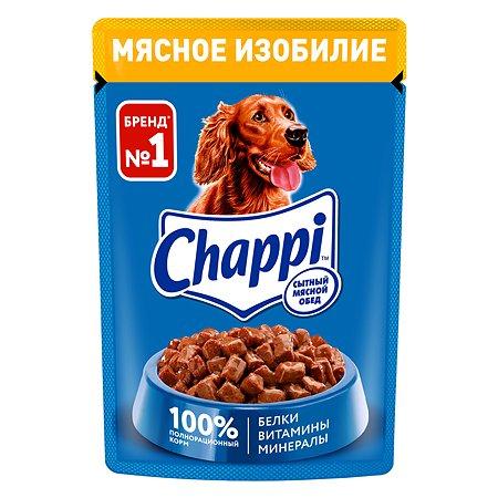 Корм для собак Chappi мясное изобилие консервированный 85г