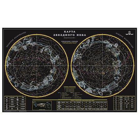 Карта ДИ ЭМ БИ МАРКЕТ Звёздное небо с рисунком зодиакальных созвездий ОСН1234542