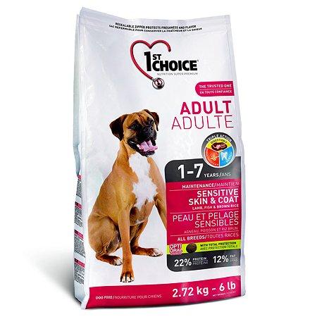 Корм для собак 1st Choice с чувствительной кожей ягненок с рыбой и рисом 2.72кг