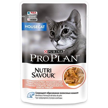 Корм влажный для кошек PROPLAN Nutri Savour 85г с лососем в соусе пауч