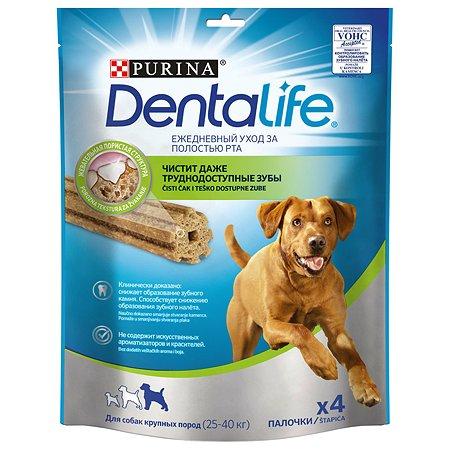 Лакомство для собак Dentalife Purina крупных пород 142г