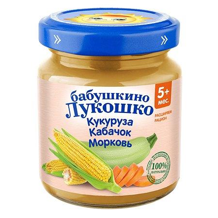 Пюре Бабушкино лукошко кукуруза-кабачки-морковь 100г с 5месяцев