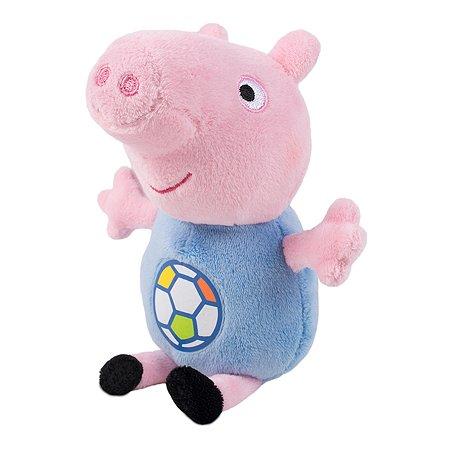 Игрушка мягкая Свинка Пеппа Джордж с мячом 34795