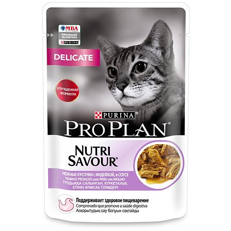 Корм влажный для кошек PROPLAN Nutri Savour 85г с индейкой в соусе с чувствительным пищеварением пауч