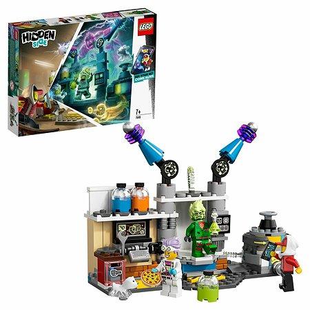 Конструктор LEGO Hidden Side Лаборатория призраков 70418