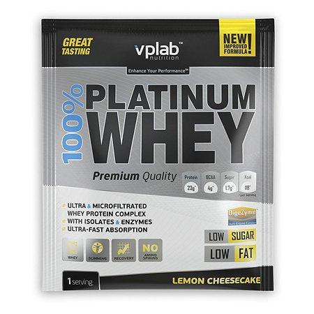 Протеин VPLAB Platinum Whey 100% лимонный чизкейк 30г