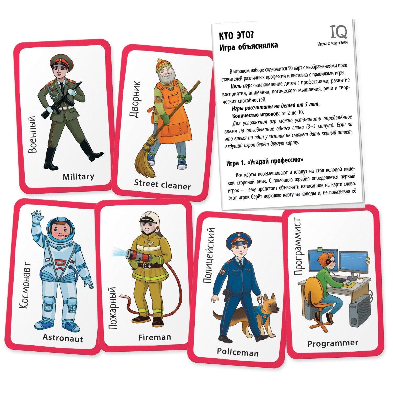 Как играть в дворника карты скачать игры играть в карты в
