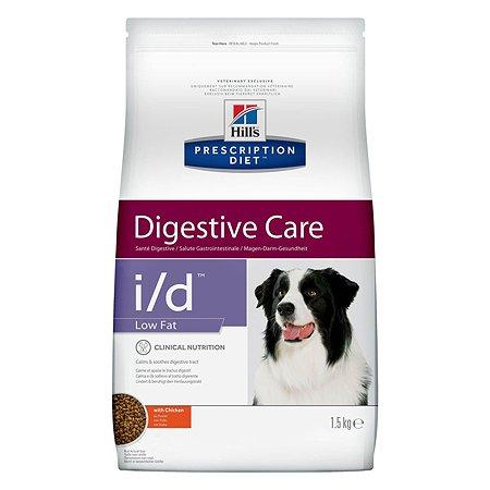 Корм для собак HILLS Prescription Diet i/d LowFat DigestiveCare для ЖКТ и поджелудочной железы с курицей сухой 1.5кг