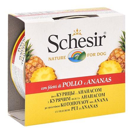 Корм для собак Schesir с куриным филе и ананасом 150г