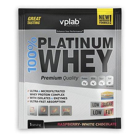 Протеин VPLAB Platinum Whey 100% малина-белый шоколад 30г