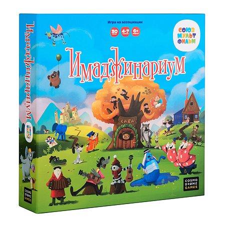 Игра настольная Cosmodrome Games Имаджинариум Союзмультфильм 3.0 52079