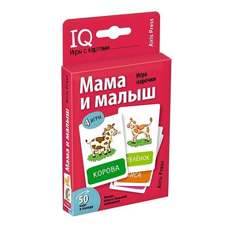 Набор Айрис ПРЕСС Айрис пресс Умные игры с картами Мама и малыш Игра парочки