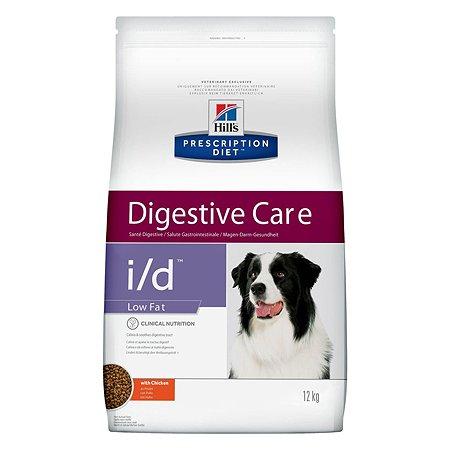 Корм для собак HILLS Prescription Diet i/d LowFat DigestiveCare для ЖКТ и поджелудочной железы с курицей сухой 12кг