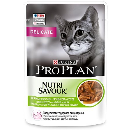 Корм влажный для кошек PROPLAN Nutri Savour 85г с ягненком в соусе с чувствительным пищеварение пауч