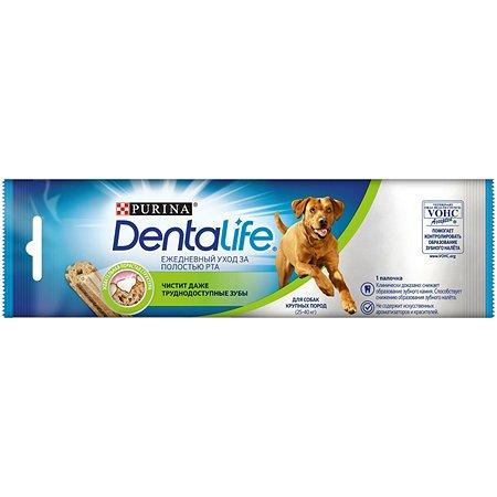 Лакомство для собак Dentalife Purina крупных пород S 36г