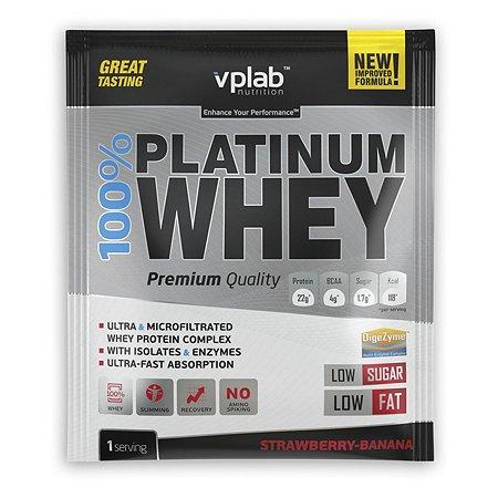 Протеин VPLAB Platinum Whey 100% клубника-банан 30г