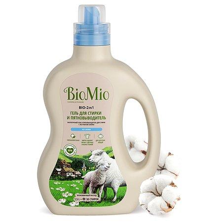 Пятновыводитель-гель для стирки белья BioMio Bio 2в1 1500мл