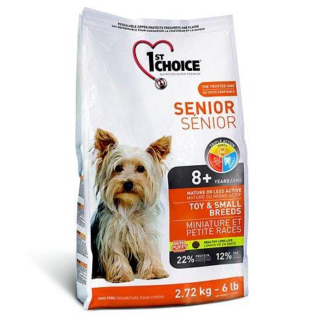 Корм для собак 1st Choice пожилых миниатюрных и мелких пород курица 2.72кг