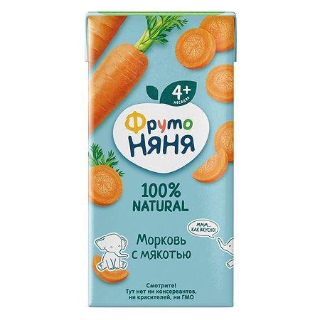 Нектар ФрутоНяня морковный с мякотью 0,2 л с 4 месяцев