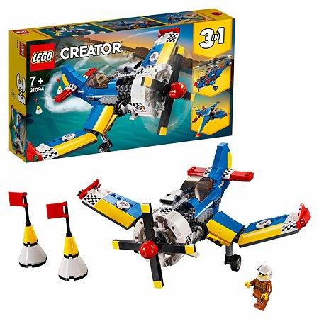 Конструктор LEGO Creator Гоночный самолёт 31094