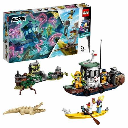 Конструктор LEGO Hidden Side Старый рыбацкий корабль 70419