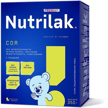 Смесь Nutrilak Premium соя 350 г 0мес