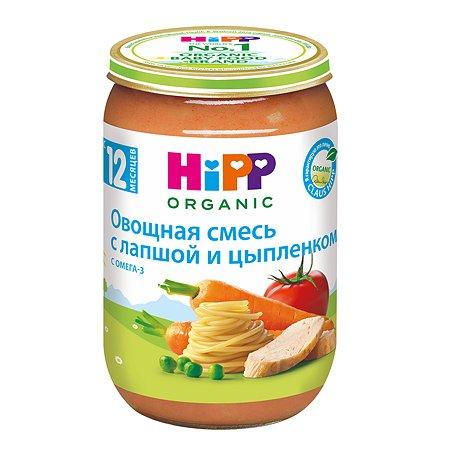 Пюре Hipp овощи-лапша-цыплёнок 220г с 1года