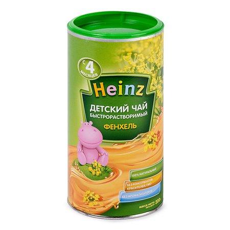 Чай Heinz гранулированный фенхель 200г с 4месяцев