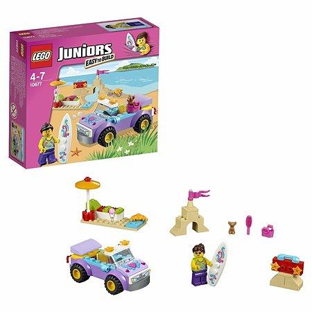 Конструктор LEGO Juniors Поездка на пляж (10677)