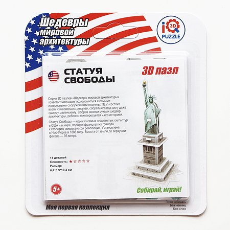 Пазл IQ 3D PUZZLE Статуя Свободы