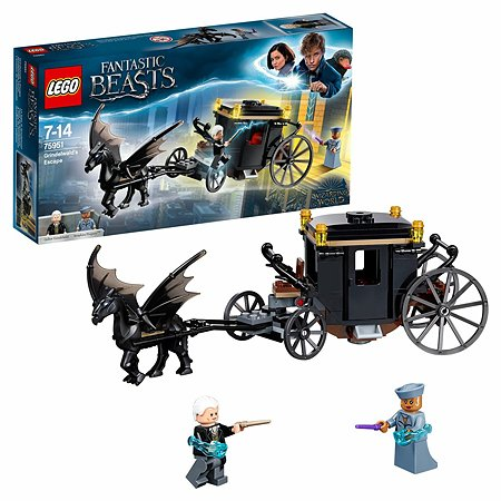 Конструктор LEGO Harry Potter Побег Грин-де-Вальда 75951
