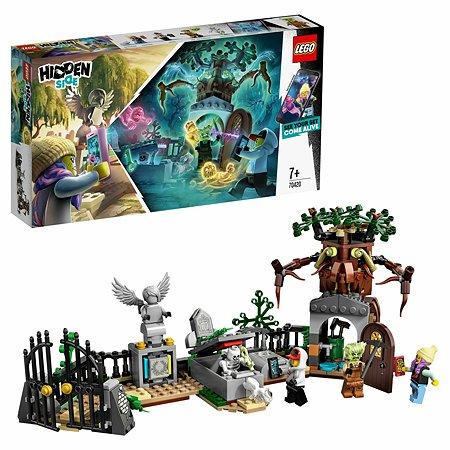 Конструктор LEGO Hidden Side Загадка старого кладбища 70420