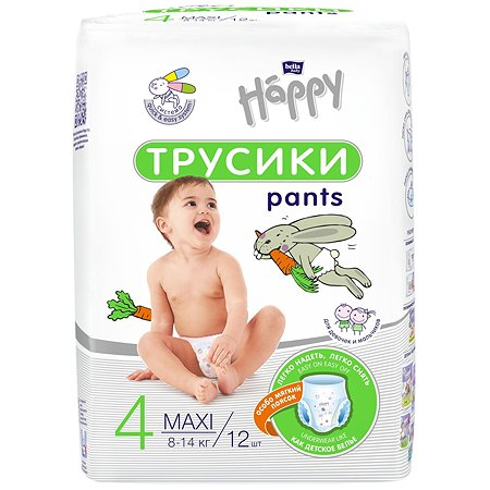 Подгузники-трусики Bella baby Happy Pants 4 8-14кг 12шт