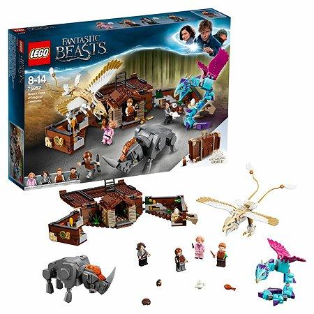 Конструктор LEGO Harry Potter Чемодан Ньюта Саламандера 75952
