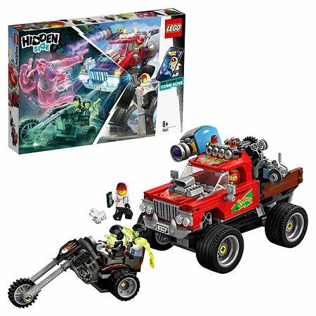 Конструктор LEGO Hidden Side Трюковый грузовик Эль-Фуэго 70421