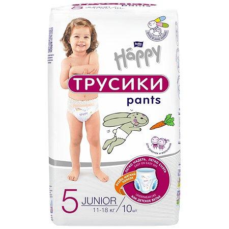 Подгузники-трусики Bella baby Happy Pants 5 11-18кг 10шт