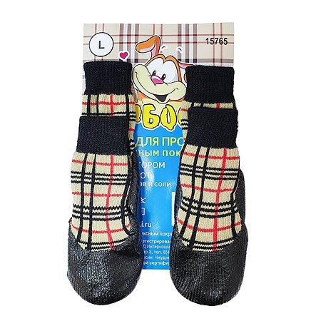 Носки для собак Барбоски L Клетка 52755