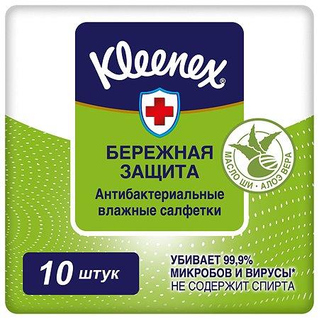 Салфетки влажные Kleenex антибактериальные 10шт