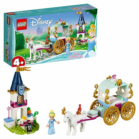 Конструктор LEGO Disney Princess Карета Золушки 41159