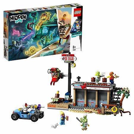 Конструктор LEGO Hidden Side Нападение на закусочную 70422