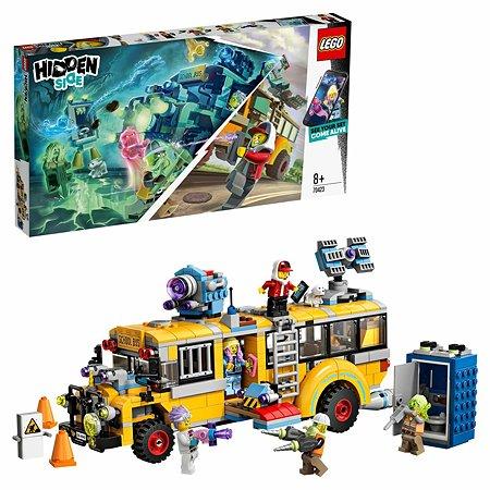 Конструктор LEGO Hidden Side Автобус охотников за паранормальными явлениями 3000 70423