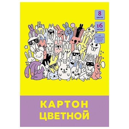 Картон цветной Unnika land Забавная компания А4 8цветов 16л ЦК168469