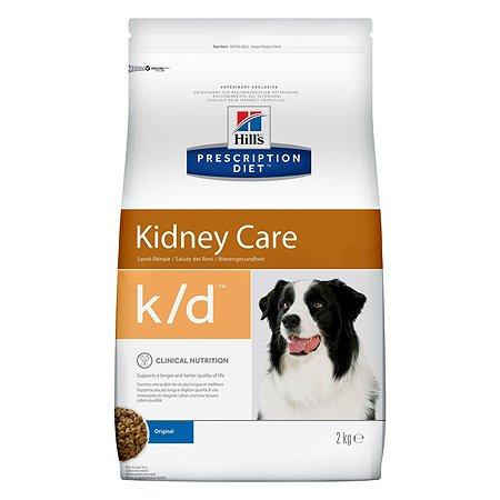 Корм для собак HILLS Prescription Diet k/d Kidney Care для поддержания здоровья почек сухой 2кг