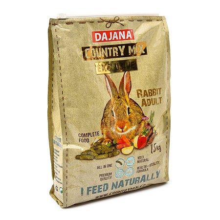 Корм для кроликов DAJANA Exclusive взрослых 1.5кг DP409K