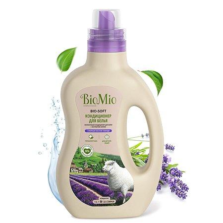 Кондиционер для белья BioMio экологический с эфирным маслом лаванды и экстрактом хлопка 1000мл