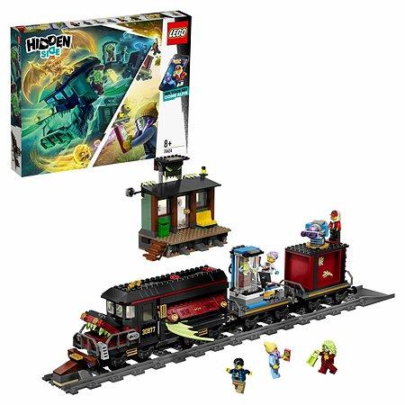 Конструктор LEGO Hidden Side Призрачный экспресс 70424