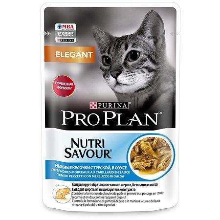 Корм влажный для кошек PROPLAN Nutri Savour 85г с треской в соусе при чувствительной коже пауч