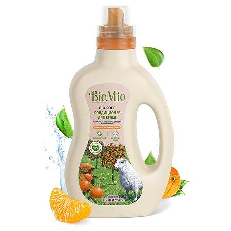 Кондиционер для белья BioMio экологический с эфирным маслом мандарина и экстрактом хлопка 1000мл