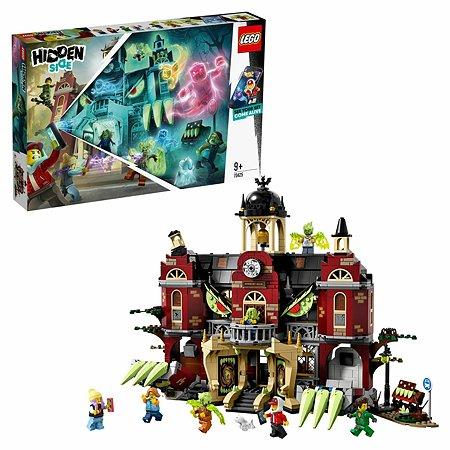 Конструктор LEGO Hidden Side Школа с привидениями Ньюбери 70425