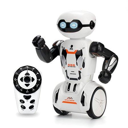 Робот Silverlit РУ Макробот 88045Y